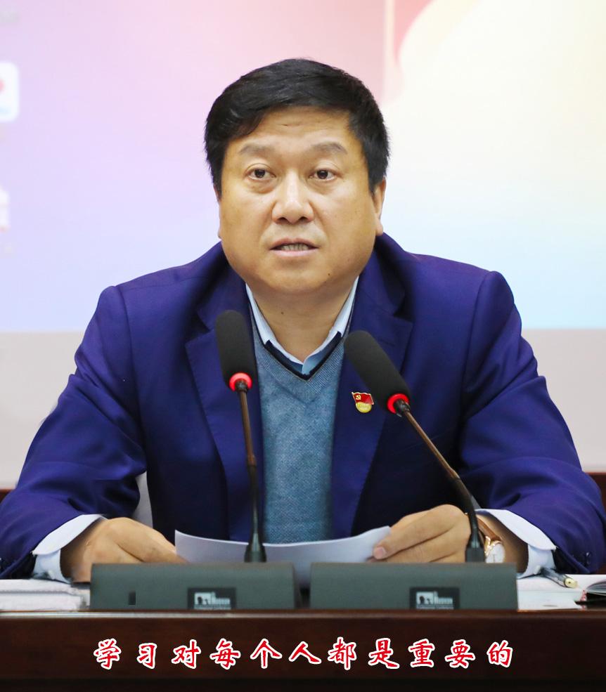 欧宝娱乐代理申请党委领导班子  学习《习近平治国理政》第三卷