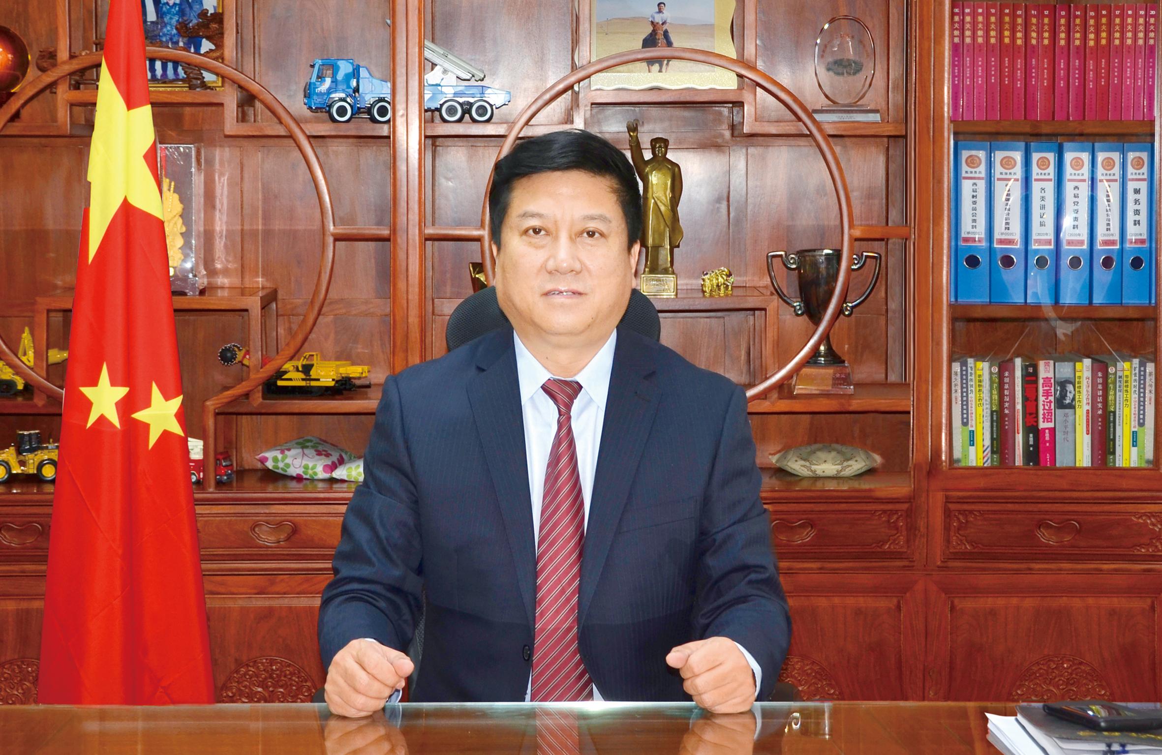 betway必威体育注册村党委书记、能源公司董事长兼总经理苗杰 2020年新年致辞